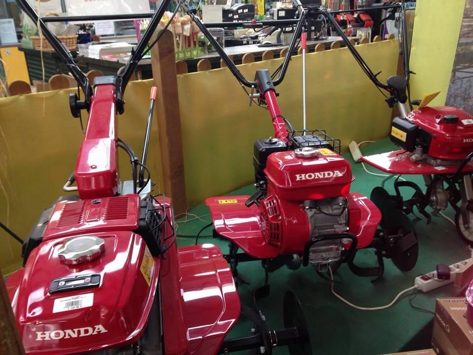 Motoazadas Honda